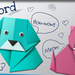 Casino Origami cover