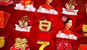 Lotus Love cover