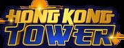 Hong Kong Tower logo