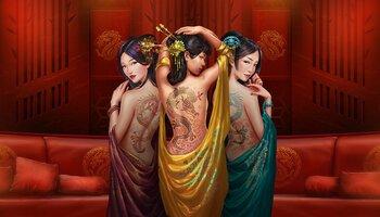 Fu Er Dai cover