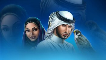 The Emirate cover