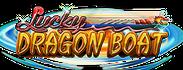 Lucky Dragon Boat logo